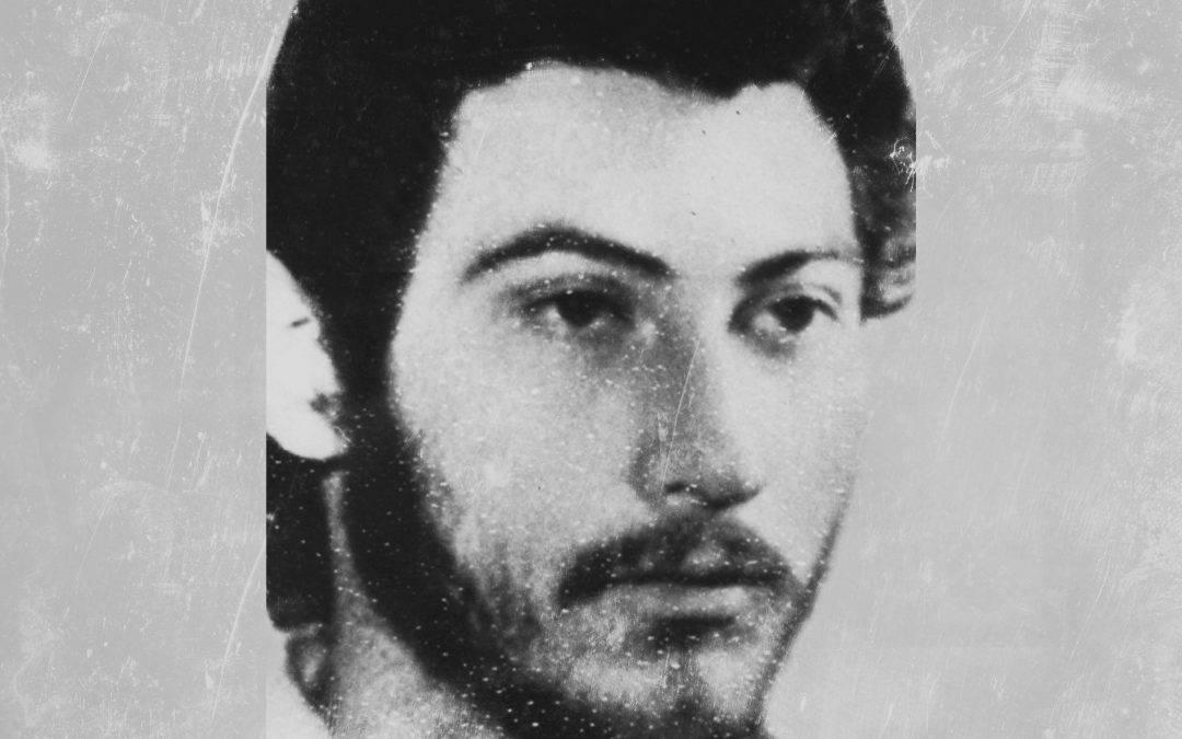 Gustavo Emir Pérez Monsalves